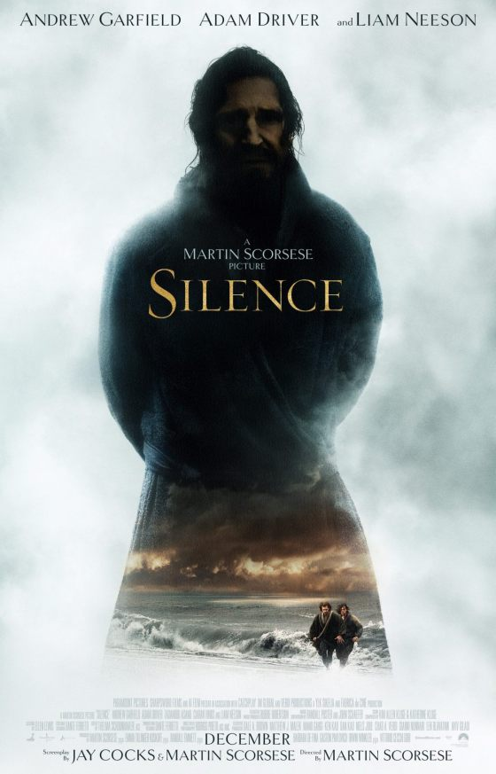 silence_poster_1_1200_1872_81_s